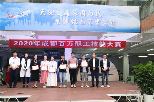 2020年成都百万职工技能大赛在四川五月花技师学院金堂校区举行