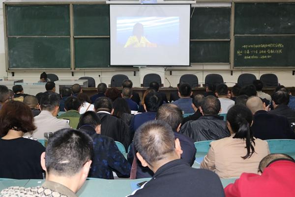 中江县城北中学举行全校班主任应急管理培训会议