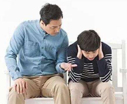 青春期的你 与父母如何相处