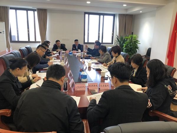 德阳市人民政府组织召开全市教育系统项目推进会