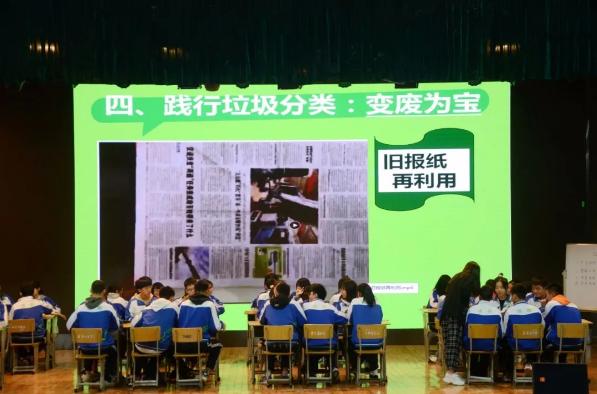 德阳市2020年中小学劳动教育优质课展评活动(高中决赛)成功举行