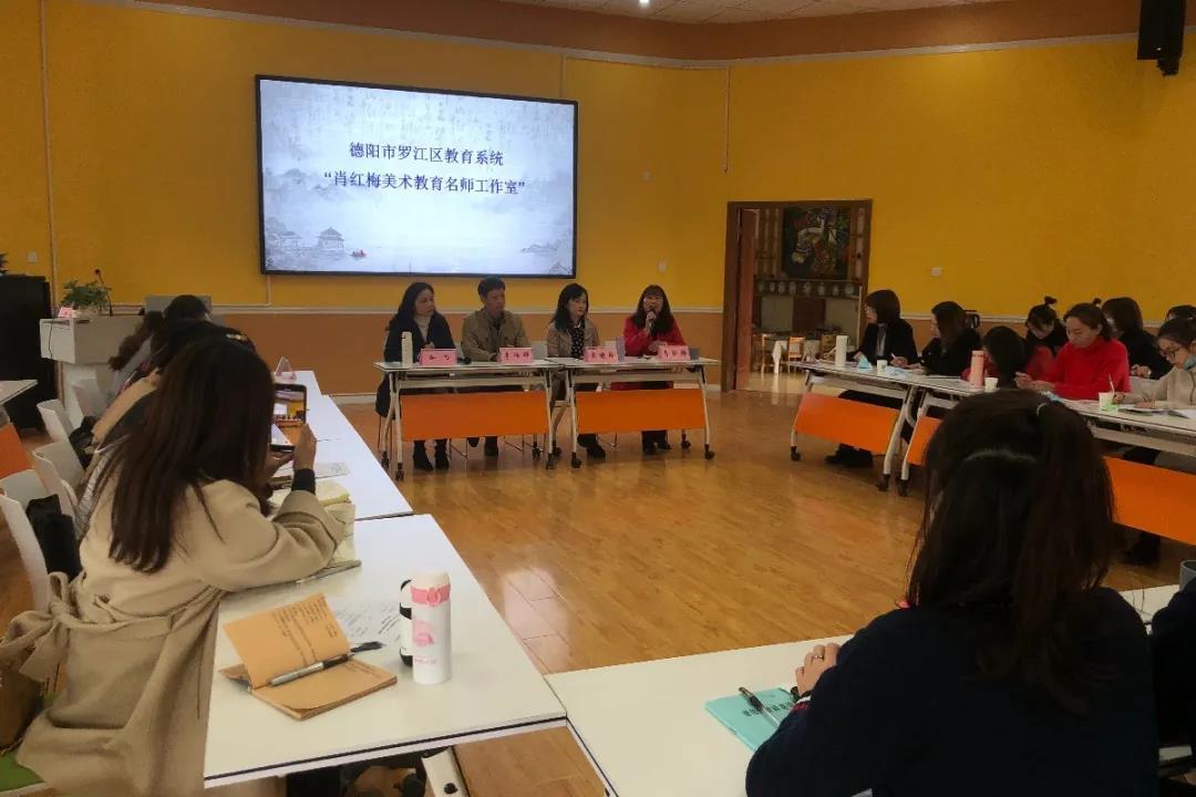 共享经验 共促发展——罗江区肖红梅幼儿美术名师工作室到广汉五幼参观交流