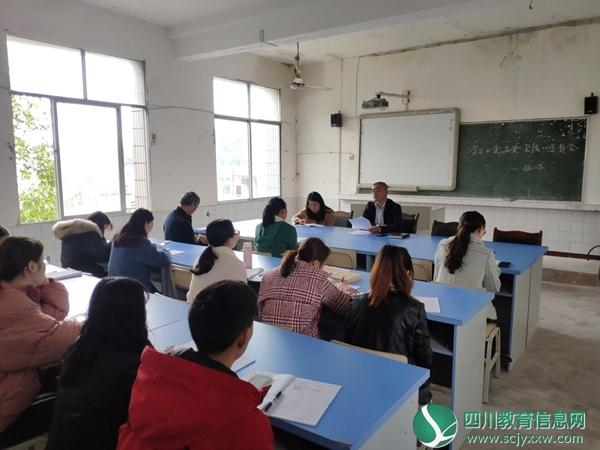 武胜县高石小学扎实开展食品安全教育系列活动
