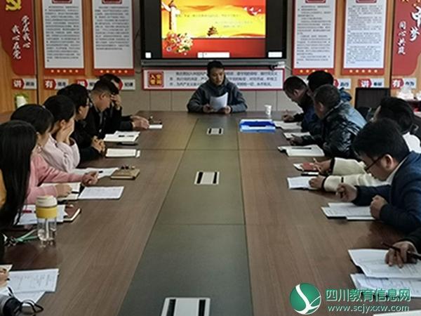 雅江县呷拉镇初级中学召开省级课题《康巴藏区中学生自主管理》结题工作推进会