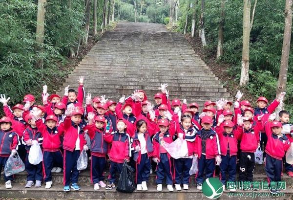 研学之旅 拥抱自然  ——仪陇县渔田幼儿园开展2020年秋季亲子研学活动