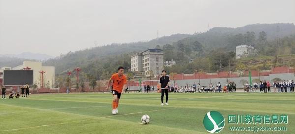 """挥洒青春 点燃未来——马边县第一初级中学""""校园足球""""并驱争先"""