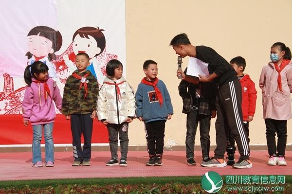 """汶川县第一小学校开展""""119消防宣传月""""系列活动"""