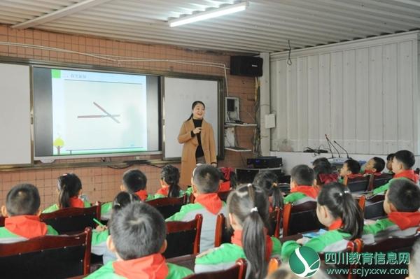 专题研究促提升,专业引领共发展 ——记经开区小学数学《几何与图形》专题展评活动