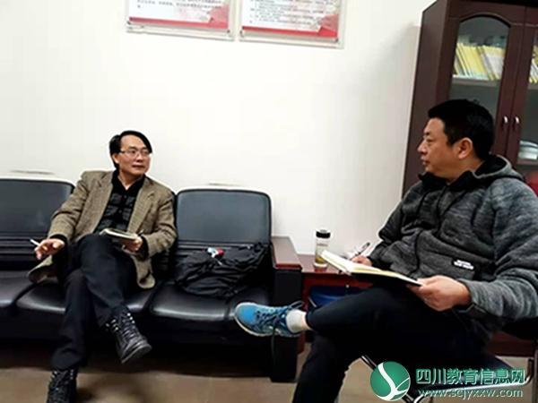 祝帅教授来到汶川县第一小学校指导教科研工作