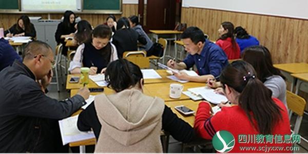 """汶川县第一小学校开展""""课堂教学大比武""""活动"""
