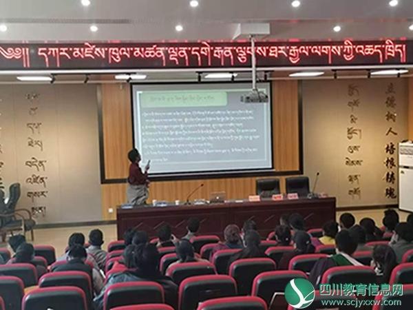 甘孜州吉太加藏文名师工作室到雅江呷中深入开展教研活动