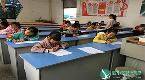 翠屏区孔滩小学2020年学生规范汉字书法比赛