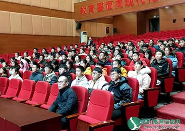 泸县五中举行物理学科奥赛强基培训活动