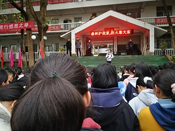 """资中县:""""开学第一课""""森林防火宣传教育少不了"""
