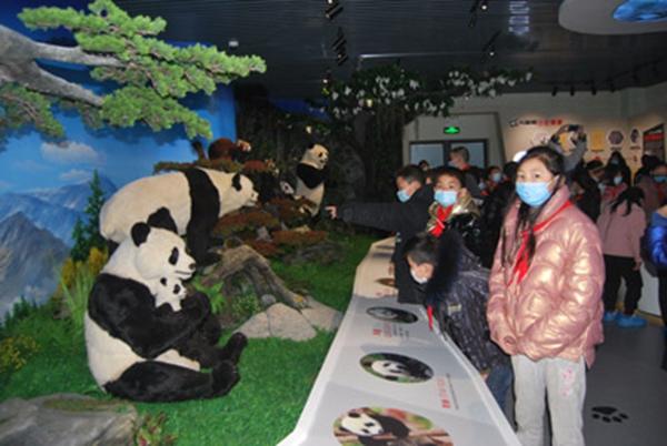 保护野生动植物守护绿色家园 ——什邡市红白小学组织学生参观大熊猫国家公园什邡园区
