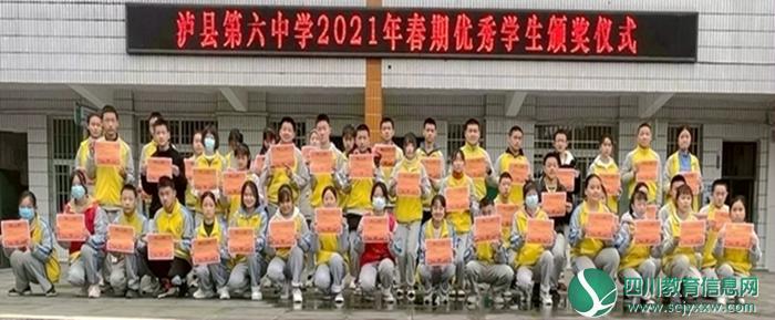 优秀学生颁奖1-1.png