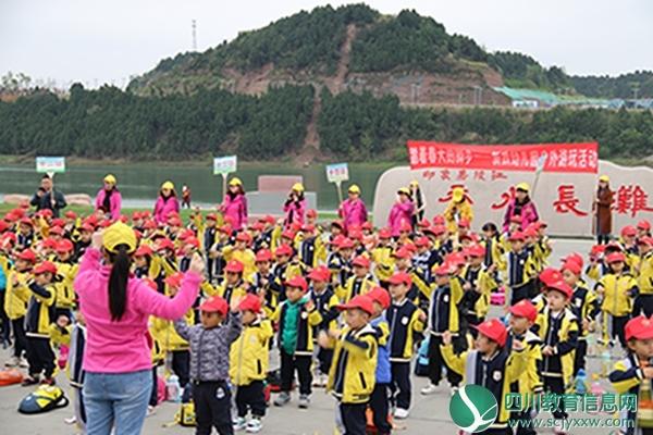 踏着春天的脚步——仪陇县新政幼儿园开展2021年户外游玩活动