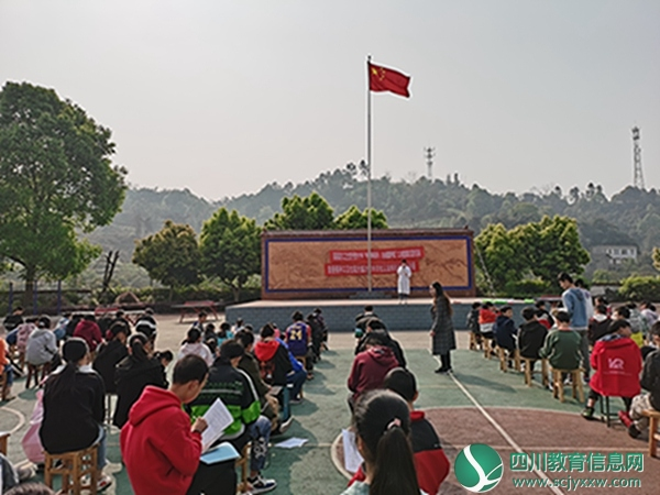 川安中学开展预防结核病、艾滋病知识讲座