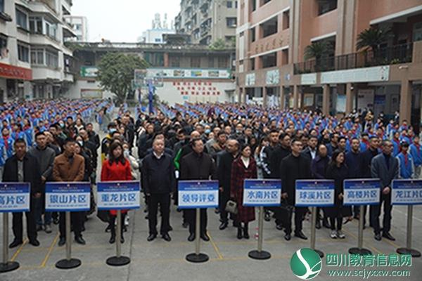 资中县举行第20届中小学生科技创新大赛