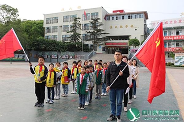 祭先烈  感党恩  ——安岳县岳阳镇小学开展祭奠烈士扫墓活动