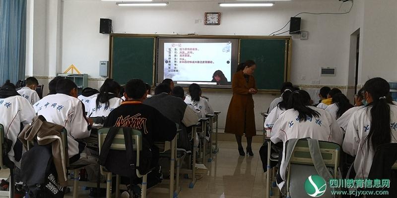 康巴网校名师在线直播课活动在呷拉中学举行
