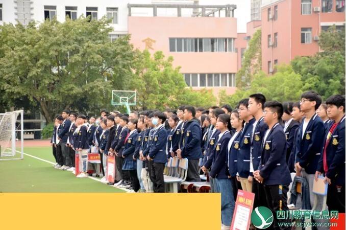 遂宁高级实验学校举行初2021级中考誓师大会