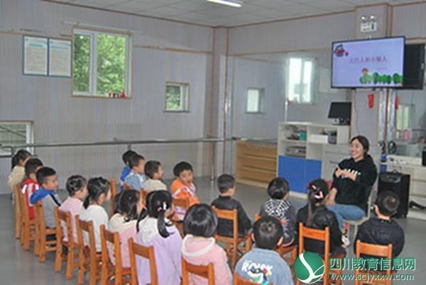 """什邡市学前教育""""城乡合作提升行动""""第一小组教研活动在红白幼儿园举行"""