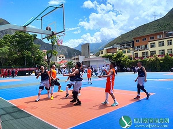 绵虒中学校参与汶川县第二十三届中学生第九届小学生篮球运动会