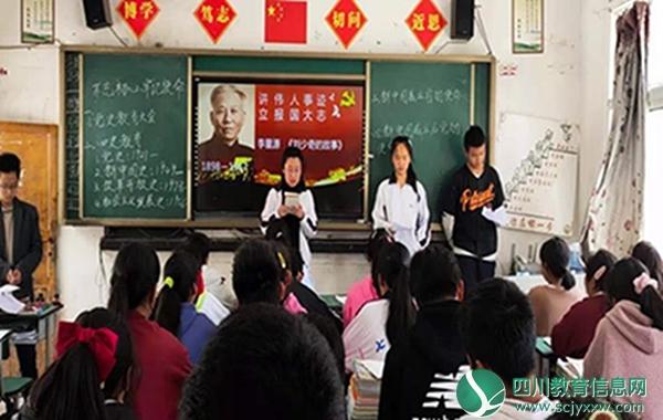 """九龙学子""""四个一""""活动助力党史学习"""