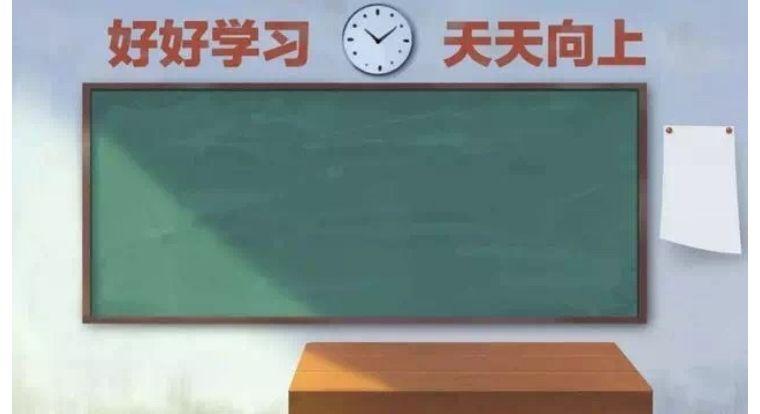 国务院:劳动教育课时不少于综合实践活动课程一半
