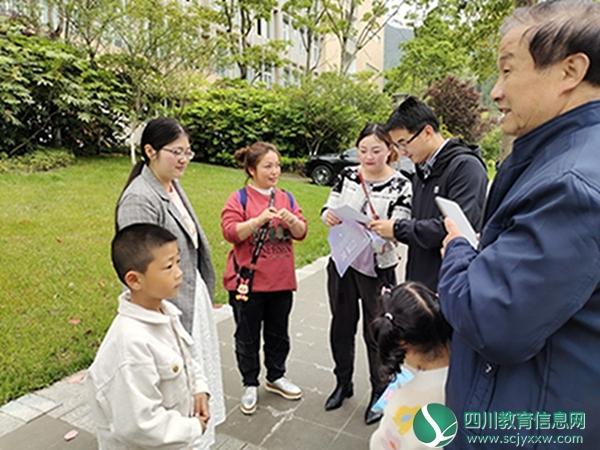 """汶川县第二幼儿园开展""""千名教师访万家""""家访活动"""