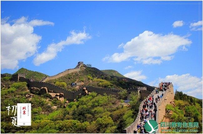 北京万里长城