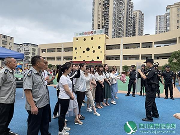仪陇县渔田幼儿园开展反恐防暴安全演练活动