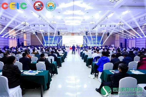 第二届营地教育产业大会暨首届研学实践教育峰会在京举办