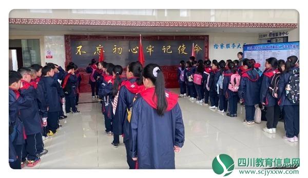 云和县小学生开展法治教育研学活动