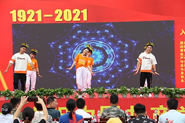 嘉明小学举办庆祝中国共产党成立100周年文艺汇演活动