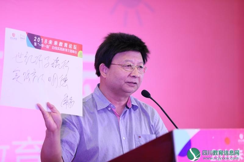 韩新:研学旅行是中国基础教育的一场革命
