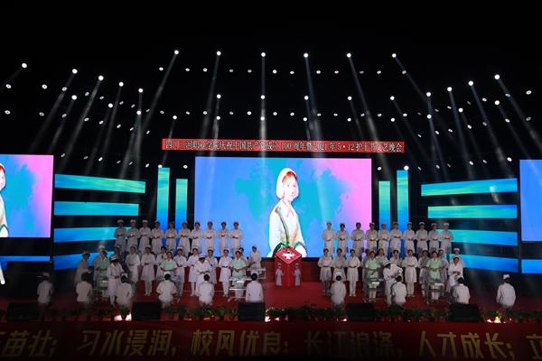 """四川三河职业学院举行庆祝中国共产党成立100周年暨2021年""""5.12""""护士节文艺晚会"""