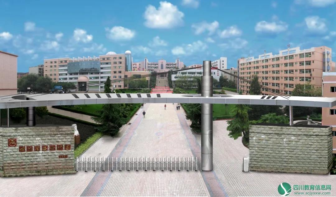融汇教育精华 创新办学形式 ——巡礼前进中的四川省安岳中学