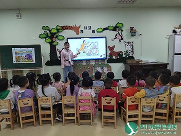 永宁幼儿园开展防溺水安全教育活动