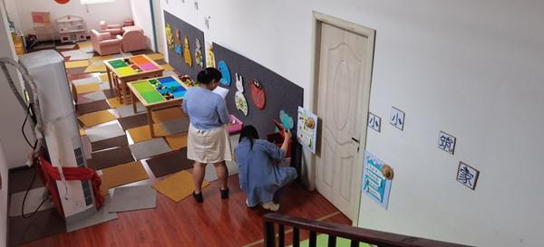 汶川县第二幼儿园开展五月全园安全排查