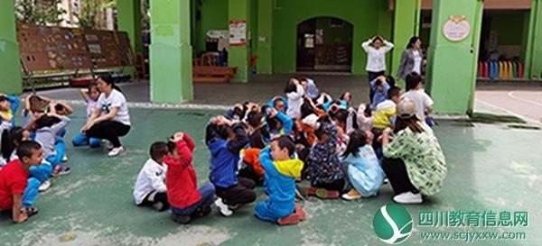 珍爱生命 防震减灾 ——汶川二幼组织开展防震演练活动