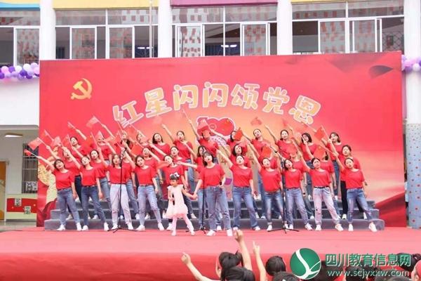 红歌合唱表演3.jpg