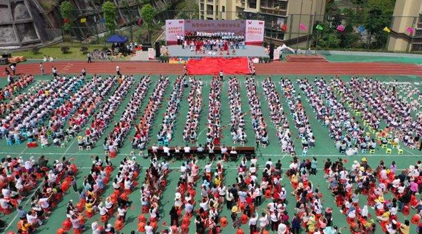 巴中经开区黄家沟实验小学举办庆祝中国共产党成立100周年暨教学成果展示活动