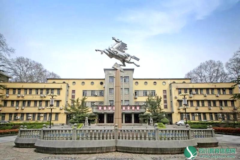 武汉理工大学2021年普通本科招生章程