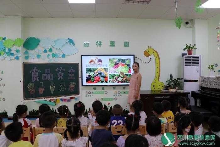"""叙永县永宁幼儿园开展""""舌尖上的安全""""主题教育活动"""