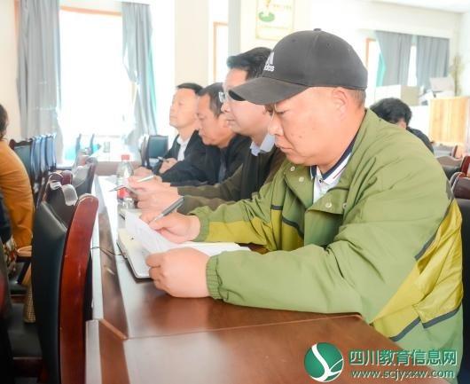 九龙县教体局召开2021年1-8年级全州学科质量监测考务工作培训会