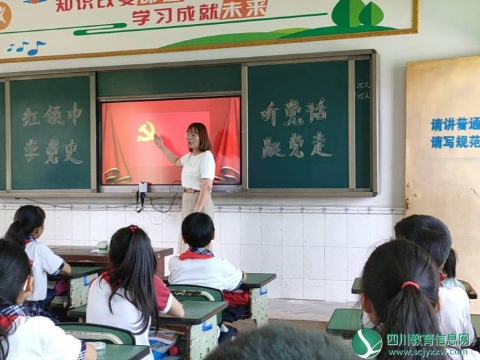 """安居区三家镇大坡小学开展""""听党话、学党史、跟党走""""主题活动"""