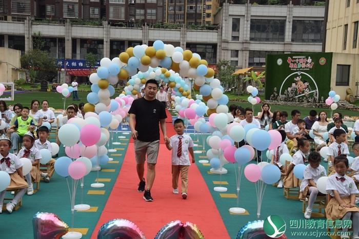 永宁幼儿园举行第一届大班毕业典礼