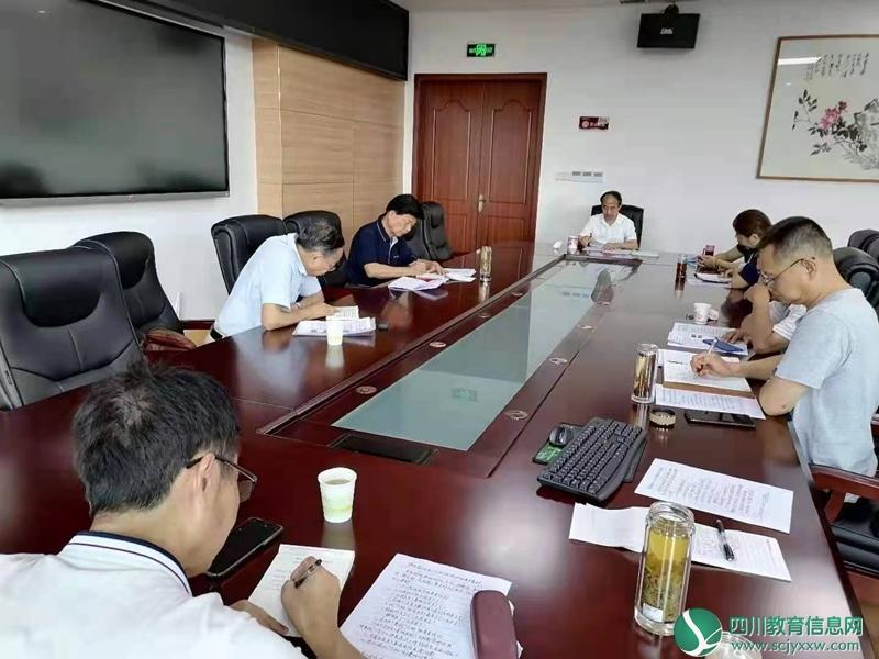 遂宁市关工委企业工作团召开工作座谈会